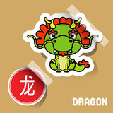 Kinesiskt zodiaktecken Dragon Sticker Arkivbild