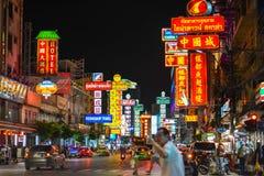 Kineskvarter i Bangkok - Thailand Royaltyfria Foton