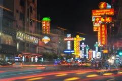 Kineskvarter i Bangkok - Thailand Arkivfoto