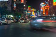 Kineskvarter i Bangkok - Thailand Arkivbild