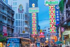 Kineskvarter i Thailand Arkivfoton