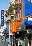 Kineskvarter San Francisco, Kalifornien Arkivbild