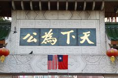 Kineskvarterport av Boston royaltyfria foton