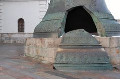 King Bell in Moscow Kremlin. Color photo. Royalty Free Stock Photo