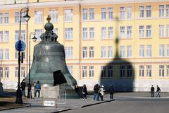 King Bell in Moscow Kremlin. UNESCO World Heritage Site. Royalty Free Stock Images