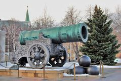 King Cannon in Moscow Kremlin. Color photo. Royalty Free Stock Photography