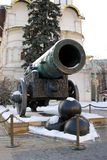 The King Cannon in Moscow Kremlin. Three cannon balls. Stock Photo