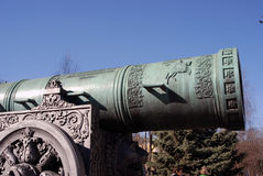 The King Cannon in Moscow Kremlin. UNESCO World Heritage Site. Stock Photos