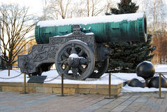 King Cannon in Moscow Kremlin. UNESCO World Heritage Site. Royalty Free Stock Photography