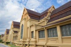 King Chulalongkorn Exhibition Hall. Bangkok, Thailand Royalty Free Stock Photography