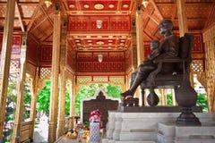 King Chulalongkorn and son statue, King Rama V of Thailand.  Royalty Free Stock Images