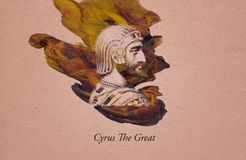 King Cyrus The Great stock illustration