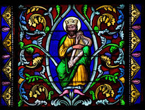 King David Royalty Free Stock Photo