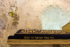 King David's Tomb stock image