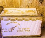 King David Tomb Crusader Building Jerusalem Israel Stock Photography