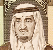 King Fahd. On 1 Riyal Banknote from Saudi Arabia Stock Images