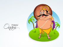 King Mahabali for Happy Onam celebration. Stock Photo