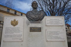 King Mihai I Square in Bucharest with bronze bust Stock Photography