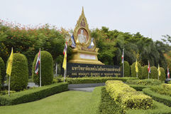 Free King Mongkut S University Of Technology Thonburi In Thailand. Royalty Free Stock Image - 65403436