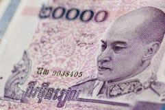 King Norodom Sihamoni banknote, Cambodia. Banknote for 20,000 Riels from Cambodia showing King Norodom Sihamoni in military uniform gazing downwards.  Used Stock Photo
