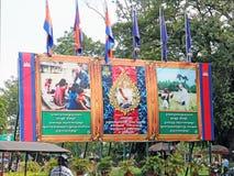 King Norodom Sihanouk. Billboard in memory of the late king Norodom Sihanouk who died in October 2012, Siem Reap,Cambodia Stock Photos