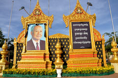 King Norodom Sihanouk memorial portrait. Cambodia's former king Norodom Sihanouk, died in Beijing on October 15, 2012 at the age of 89. The Memorial portrait Stock Photo