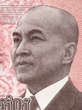 King Norodom Sihanouk, a portrait. From Cambodian money Royalty Free Stock Photography