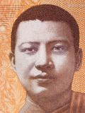 Young Norodom Sihanouk, a portrait. King Norodom Sihanouk, a portrait from Cambodian money Stock Images