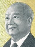 King Norodom Sihanouk, a portrait. From Cambodian money Stock Photo