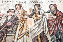 King Peleus, Roman mosaic, Paphos, Cyprus. King Peleus from the 4th century Roman mosaic of  the first bath of Archilles at Paphos, Cyprus Royalty Free Stock Image