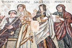 King Peleus, Roman mosaic, Paphos, Cyprus Royalty Free Stock Image