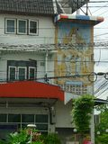 King Rama V Graffiti on building wall Royalty Free Stock Photos