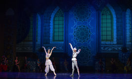 "King's fascination- ballet ""One Thousand and One Nights"" Stock Image"