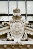 King's insignia. Russian emperor's (tsar) insignia Stock Photo