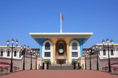 King's palace in muscat, oman. The image of the king's palace in the capital of Oman, Muscat, against clear blue sky Stock Photo