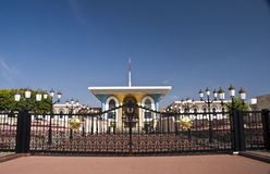King's palace in muscat, oman. The image of the king's palace in the capital of Oman, Muscat, against clear blue sky Stock Photos