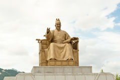 King sejong the great Royalty Free Stock Image
