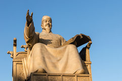 King Sejong the Great Royalty Free Stock Photo