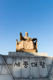 King Sejong the Great Stock Image