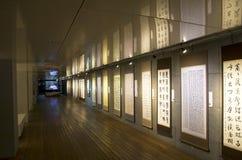 King Sejong Memorial Hall Korean characters stock image