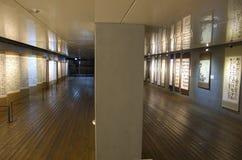 King Sejong Memorial Hall Royalty Free Stock Photos