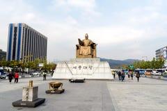 King Sejong Statue in Gwanghwamun Plaza stock photos