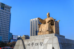 King Sejong statue at Gwanghwamun Plaza Royalty Free Stock Images