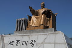 King Sejong Statue. On GwangHwamun Square, South Korea Royalty Free Stock Photo