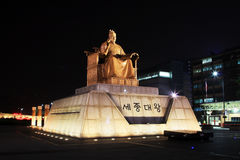 King Sejong Statue, Seoul, Korea Stock Images