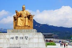 King Sejong Statue, Seoul, Korea stock image