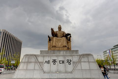King Sejong statue, Seoul, South Korea Stock Images