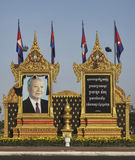 King Sihanouk memorial portrait in Phnom Phen Stock Photography