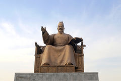The king of South Korea. Stock Images