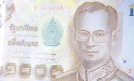 King on Thai Baht Note Royalty Free Stock Image